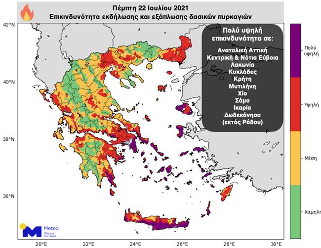 Πολύ υψηλή επικινδυνότητα πυρκαγιών στα ανατολικά ηπειρωτικά